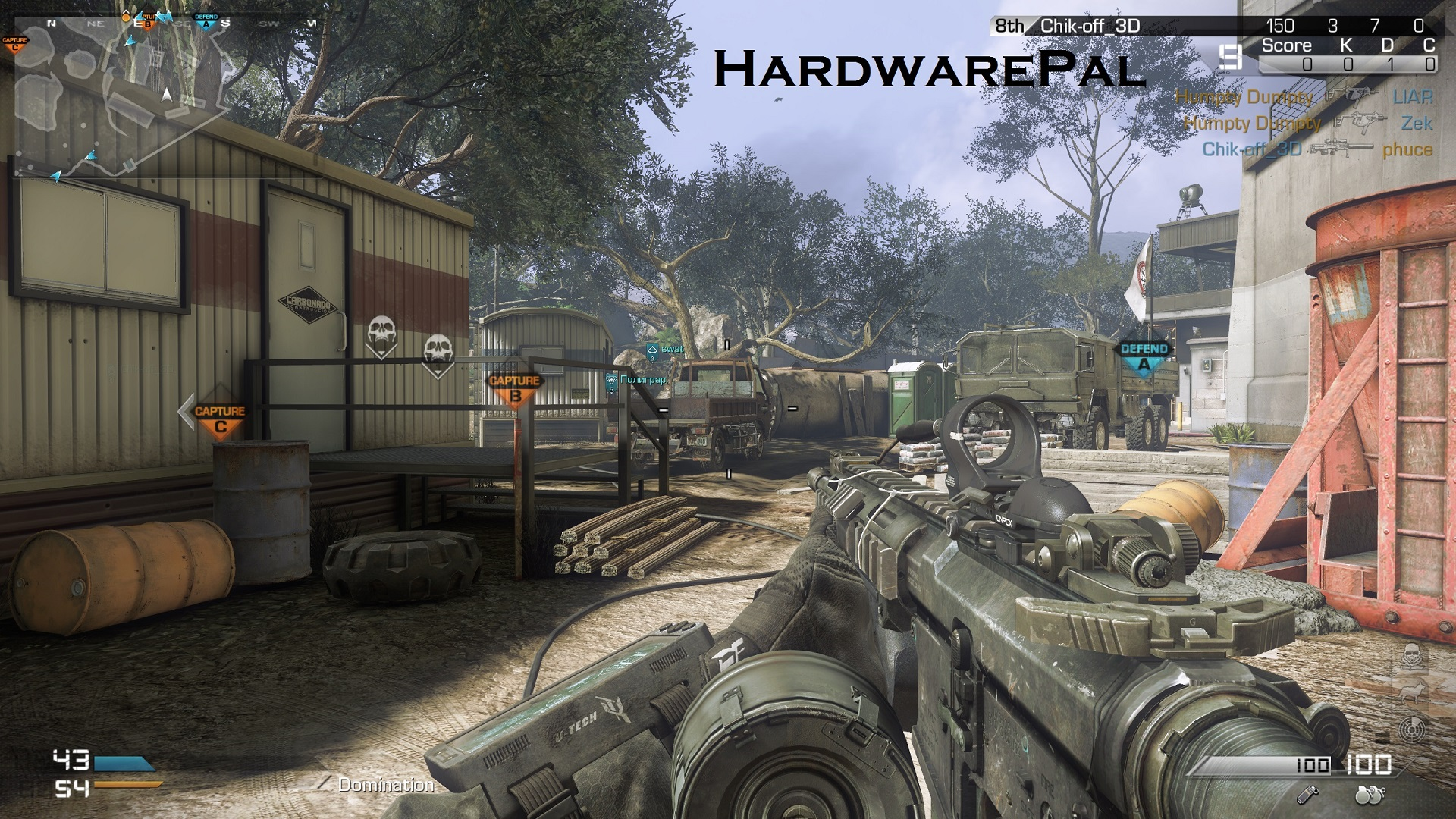 COD gameplay